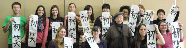 IES Abroad students practice calligraphy in Nagoya