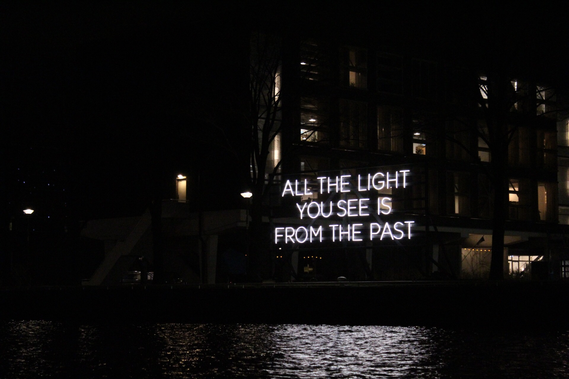 All The Light You See Is From The Past