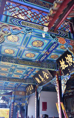 Ornate blue ceiling in China