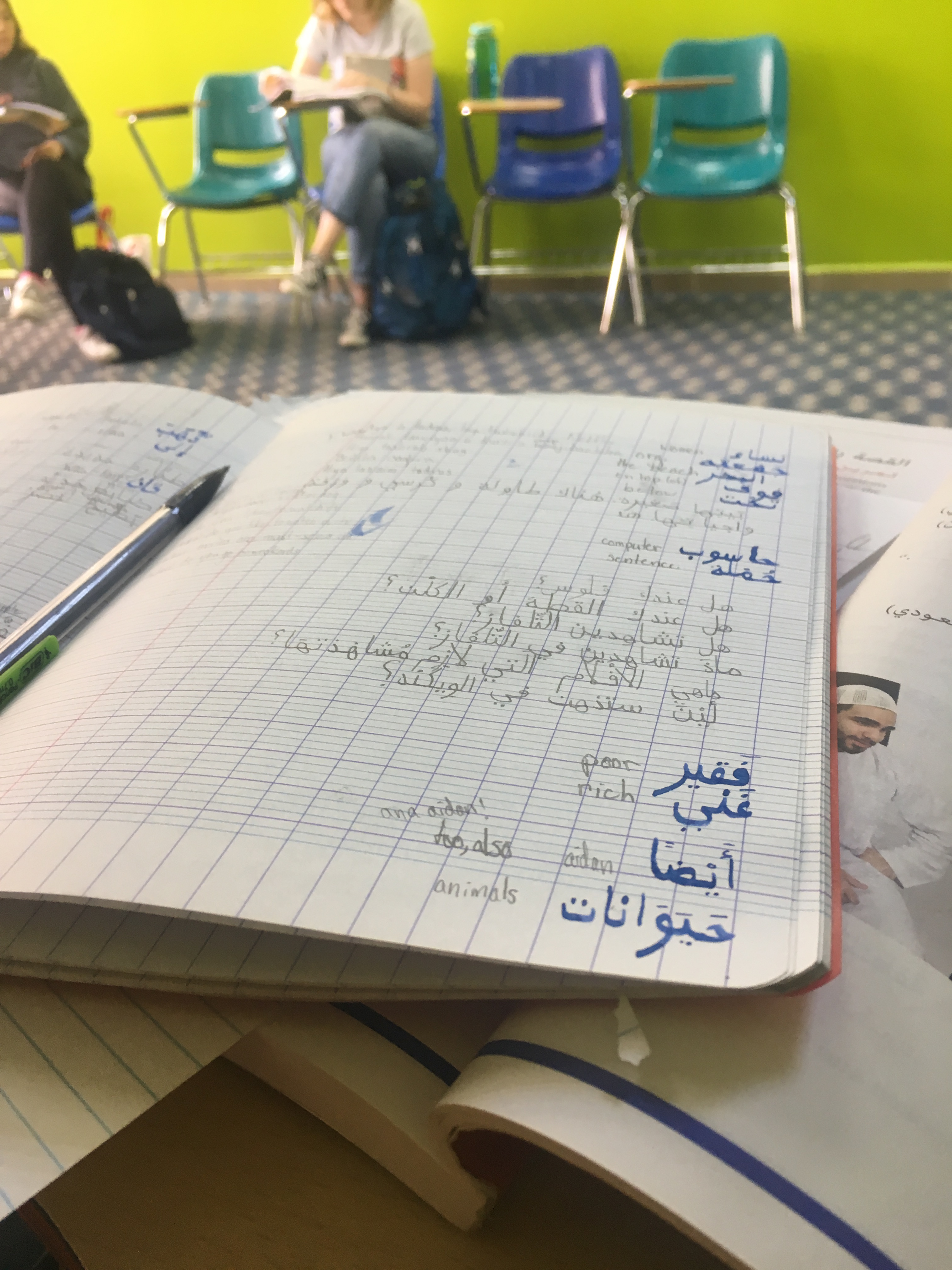 MSA class and notes
