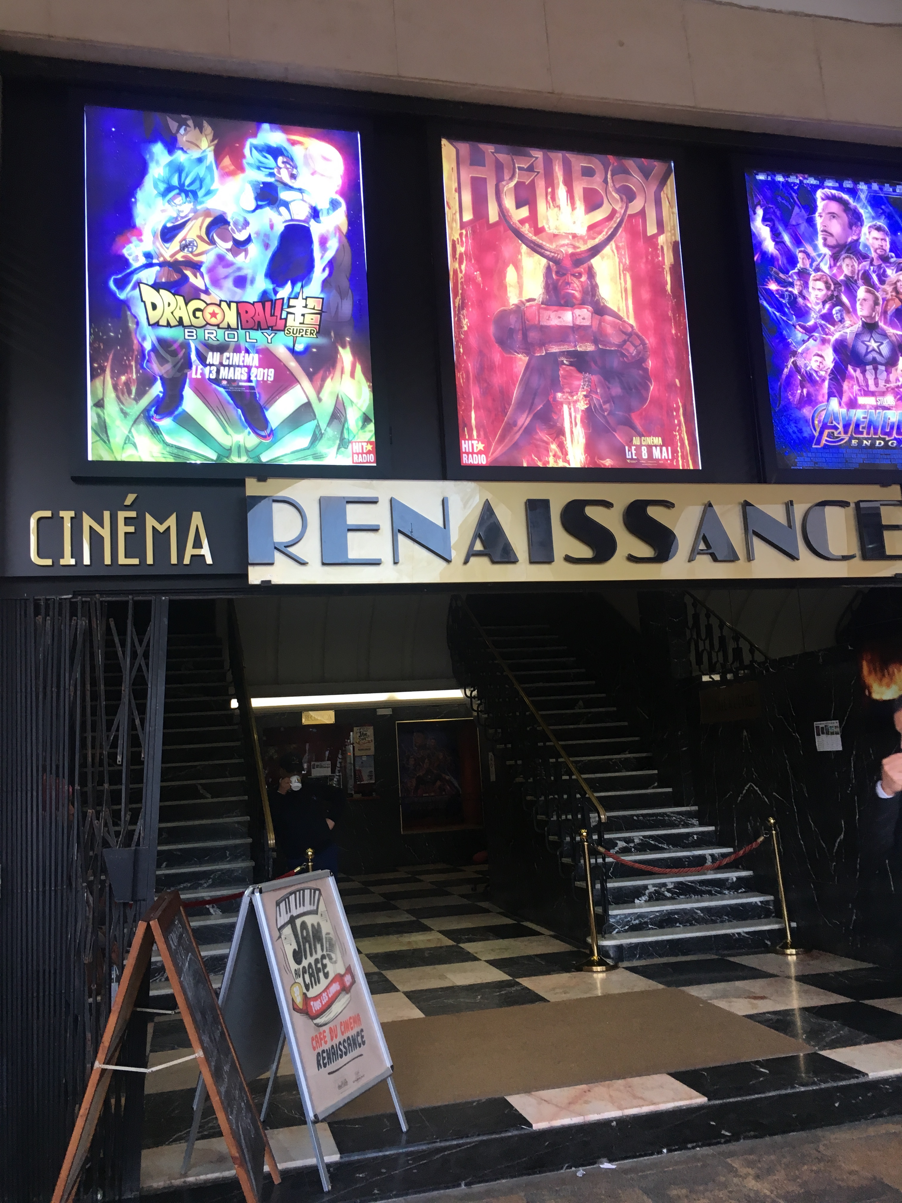 Outside the Renaissance movie theater and café