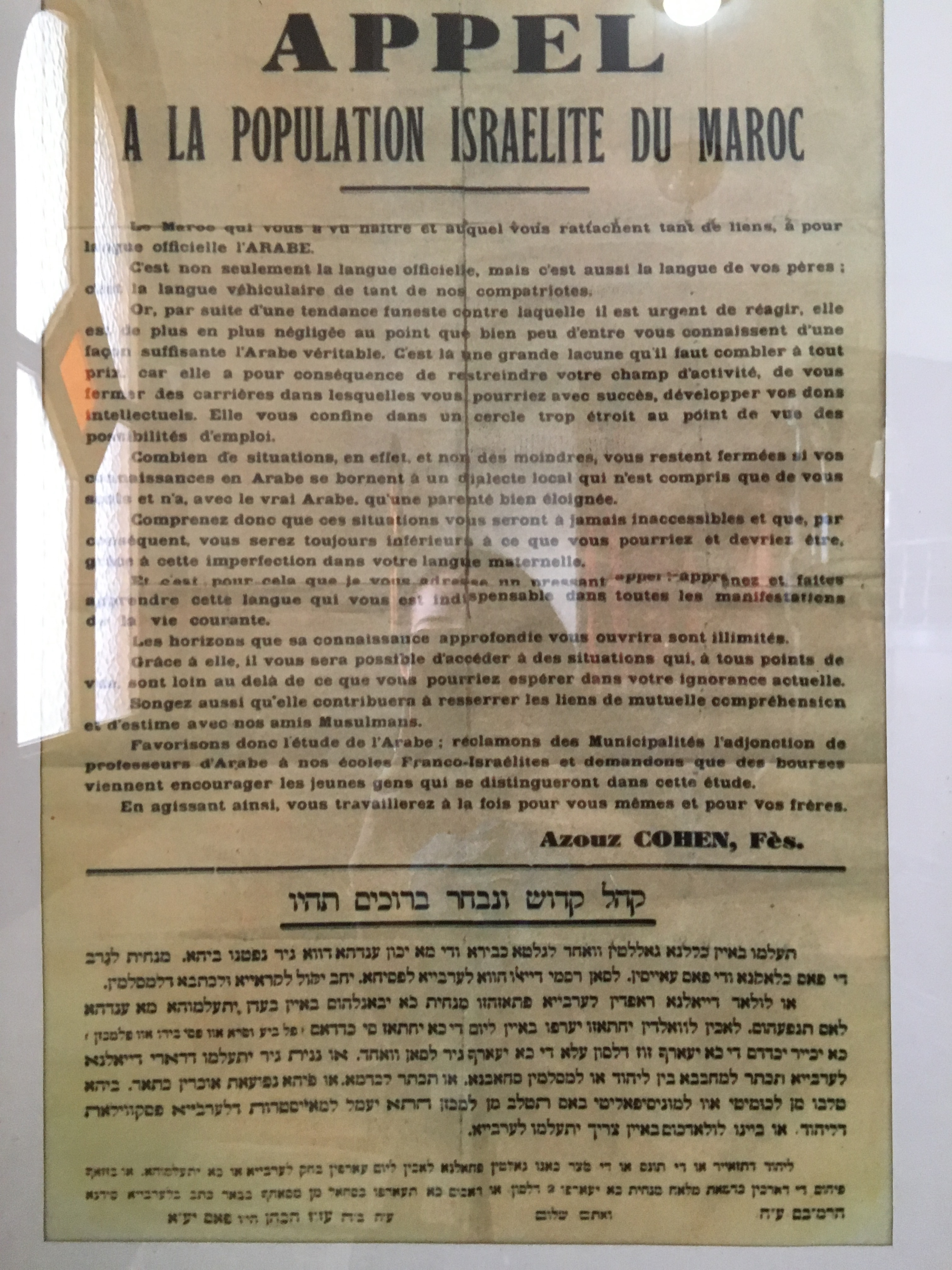 An old newspaper article in the Jewish Museum