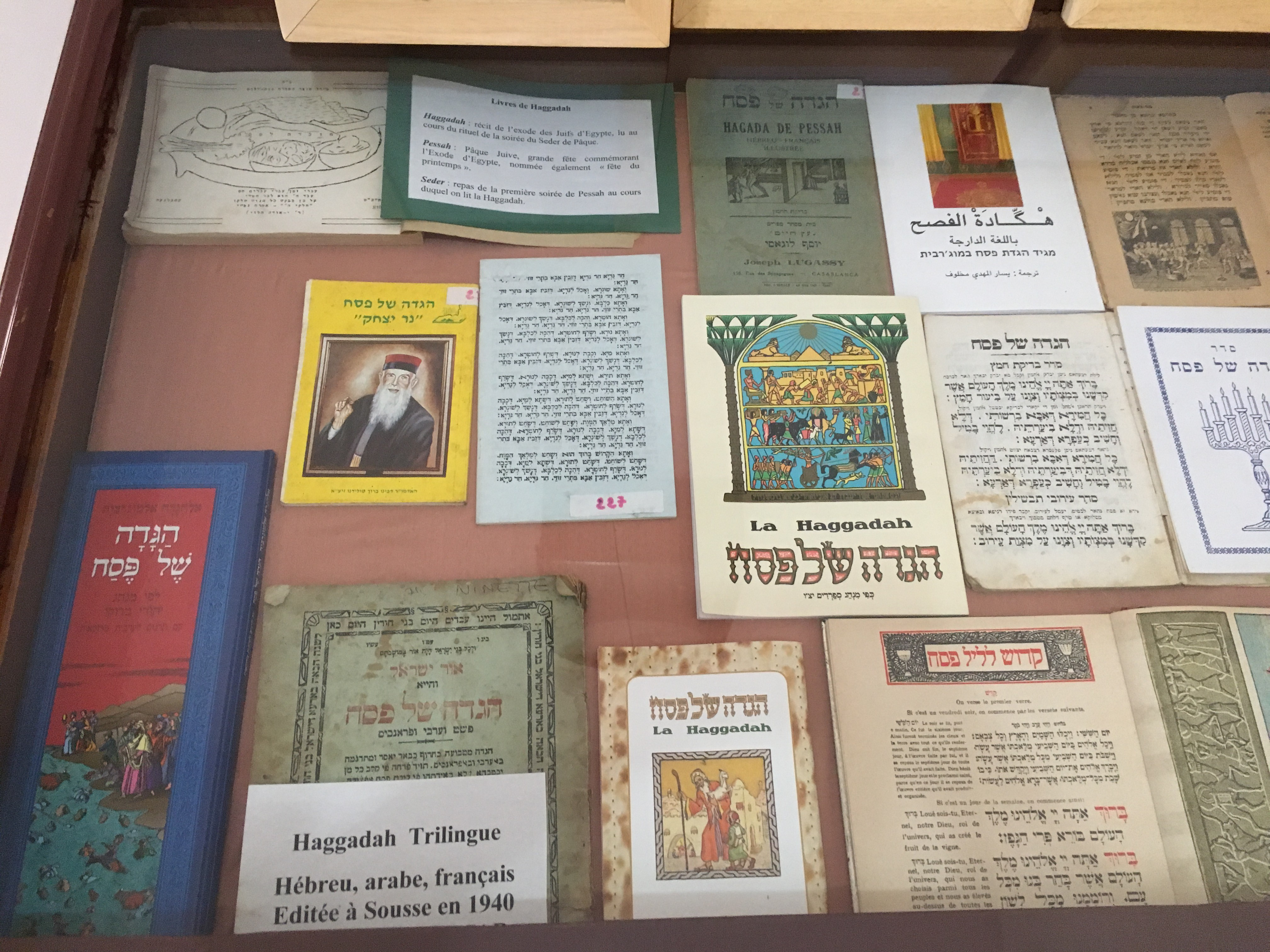 A collection of Moroccan Jewish books in the museum