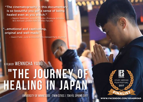 2017 Study Abroad Film Festival Finalist - The Journey of Healing in Japan