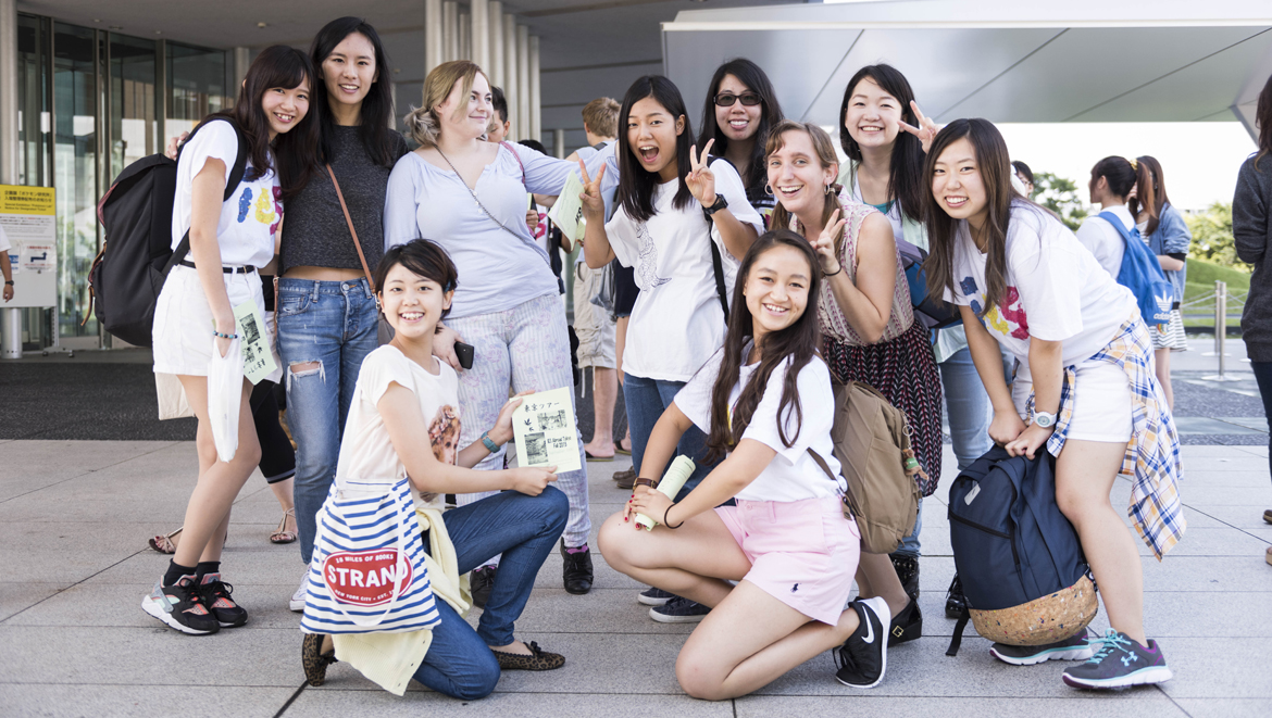 students studying abroad in Tokyo, Japan