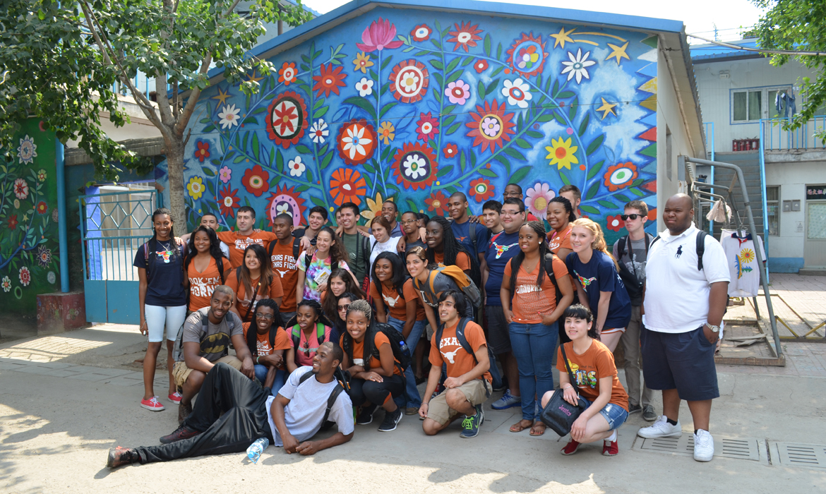 Group of University of Texas - Austin students posing together in Beijing, China