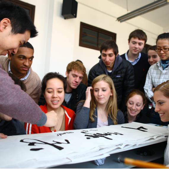 Experiential learning in the IES Abroad classroom