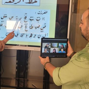 IES Abroad Rabat Center Director and Faculty Member Hosting Virtual Calligraphy Workshop