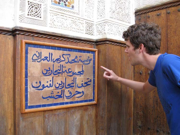 Reading a plaque in Arabic