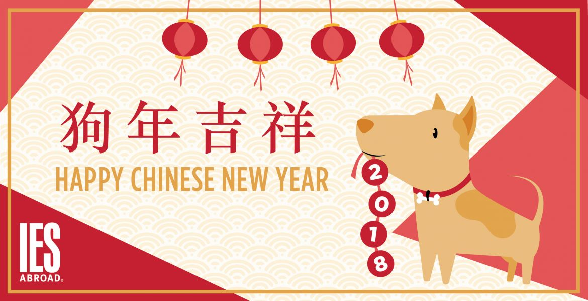 Happy Chinese New Year - Year of the Dog graphic with IES Abroad Logo