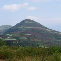 Red Lands Kunming Scenic View