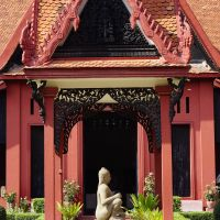 Courtyard at the National Khmer Art Museum