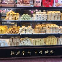 Mooncakes (月饼) from the Yuyuan Bizarre