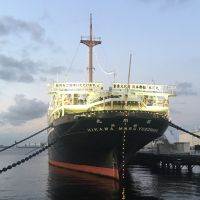 The Hikawa Maru in Yokohama